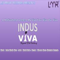 Indus Viva Bhuvan Ahuja & Manjeera Ganguly