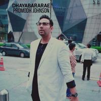 Dhayabararae Promodh Johnson MP3