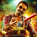 Free Download Yuvan Shankar Raja, Dhanush & Dhee Rowdy Baby (From
