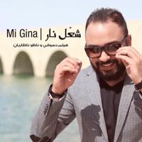 Mi Gina Shaael Nar Haitham Dassouki & Nazo Nazarian