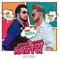 Kalesh Millind Gaba, Mika Singh & Music Mg MP3