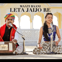 Leta Jaijo Re (feat. Bhutta Khan) Maatibaani MP3