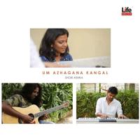 Um Azhagana Kangal (feat. Chris Jason & Jeremiah C) [Unplugged Version] Shobi Ashika