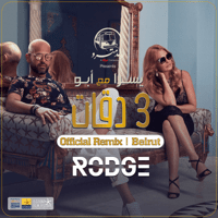 3 Daqat (feat. Yousra) [Rodge Remix] Abu