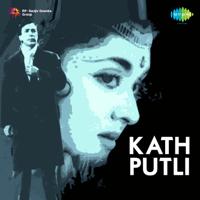 Bol Ri Kath Putli, Pt. 2 Lata Mangeshkar MP3