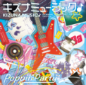 Free Download Poppin'Party キズナミュージック♪ Mp3