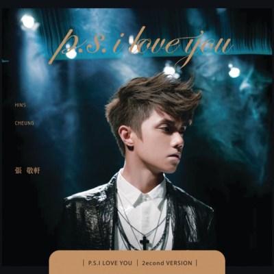 张敬轩 - P.S. I Love You (2nd Edition) - Single