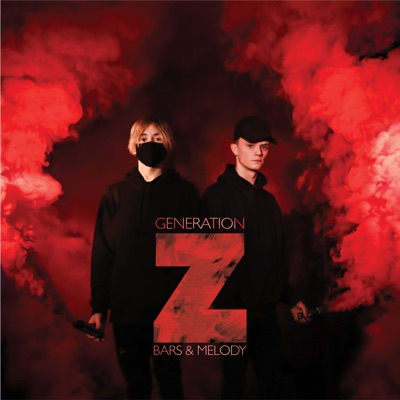 I Won't Let You Go - Bars And Melody mp3 download