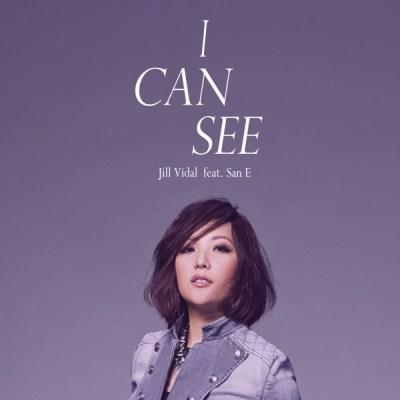 卫诗 - I Can See (feat. San E) - Single