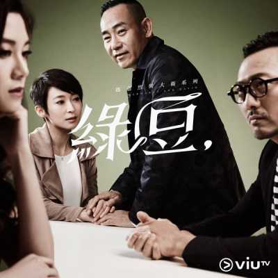 赵学而 - 其实怕选择 (电视剧《玛嘉烈与大卫系列:绿豆》片尾曲) - Single