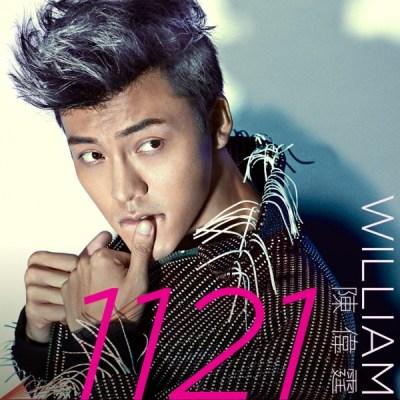 陈伟霆 - 1121 (国) - EP