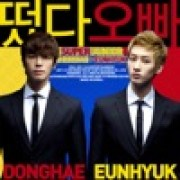 download lagu Donghae First Love