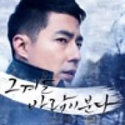 download lagu YESUNG Gray Paper