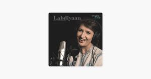 Labdiyaan - Malaa Treon