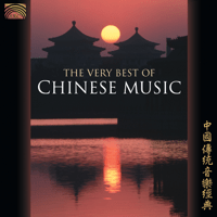 Spring Dawn at Yang-Ming Mountain Hanshin Chinese Folk and Dance Ensemble