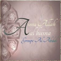 Asma Allah Al Husna Groupe Al Abdal