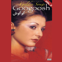 Ye Roozi Peidat Mikonam Googoosh MP3