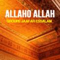 Free Download Groupe Jaafar Essalam Ya Imama Rusli Mp3
