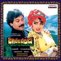 Abbanee S. P. Balasubrahmanyam & Chitra MP3