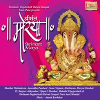 Sukhakarta Dukhaharta Aarti Shankar Mahadevan, Anuradha Paudwal & Sanjeev Abhyankar