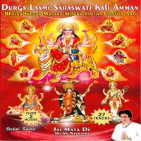 Om Gan Ganpataye Namah Ganesh Mantra Vishal Khera MP3