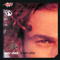 Ana Ayesh Amr Diab