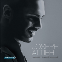 Al Wared Joseph Attieh MP3
