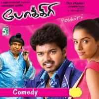 Kungfu & Body Soda Vadivelu Comedy Vadivelu, Asin, Master Bharath & Mukesh Diwari