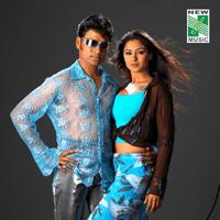 Thottal Poomalarum Hariharan & Harini