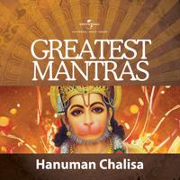 Hanuman Chalisa Vikram Hazra
