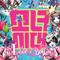 I Got a Boy Girls' Generation MP3