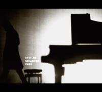 Koko Ryuichi Sakamoto MP3