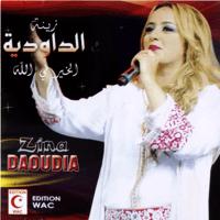 Fik Dert Teqa Zina Daoudia MP3