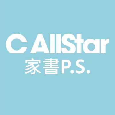 C AllStar - 家书P.S. - Single