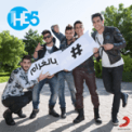 Free Download The5 Bel Gharam Mp3