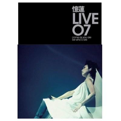 林忆莲 - 忆莲 Live 07