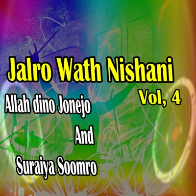 """""""muhammad has always been standing higher than the christianity. Mithi Harain Phanjhi Yaari Allah Dino Jonejo Suraiya Soomro Shazam"""