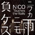 Free Download NICO Touches the Walls Niwakaame Nimo Makezu Mp3