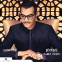 Free Download Rabeh Saqer Seqa Allah Mp3