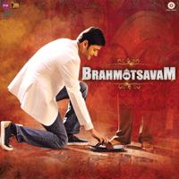 Brahmotsavam Sreerama Chandra MP3