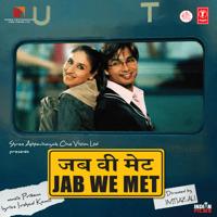 Aaoge Jab Tum Rashid Khan MP3
