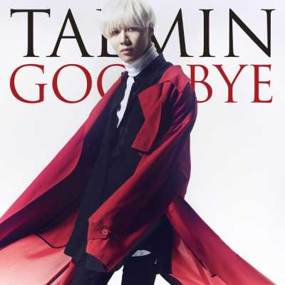 TAEMIN - Goodbye (さよならひとり Korean Version) - Single