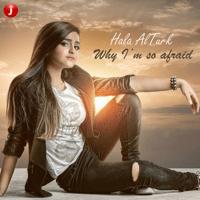 Why I'm so Afraid Hala Al Turk