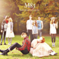 Free Download M83 We Own the Sky Mp3