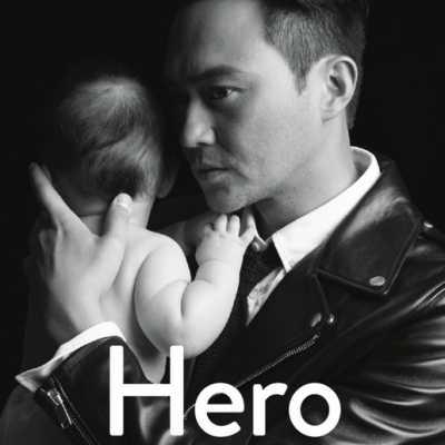 张智霖 - Hero - EP
