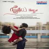 Neeye Yazin Nizar, Phani Kalyan & Sharanya Srinivas MP3
