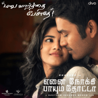 Maruvaarthai (From