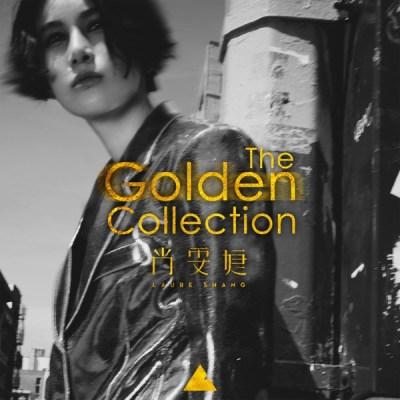 尚雯婕 - The Golden Collection