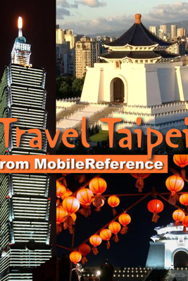 Taipei, Taiwan: Illustrated Travel Guide, Phrasebooks, and Maps (Mobi Travel) - MobileReference