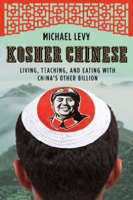 Kosher Chinese - Michael Levy